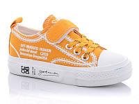 Кеды для девочки 29 Оранжевый 487491, КОД: 1724459
