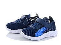 Кроссовки для мальчика Сетка 26 Синий 471569, КОД: 1724496