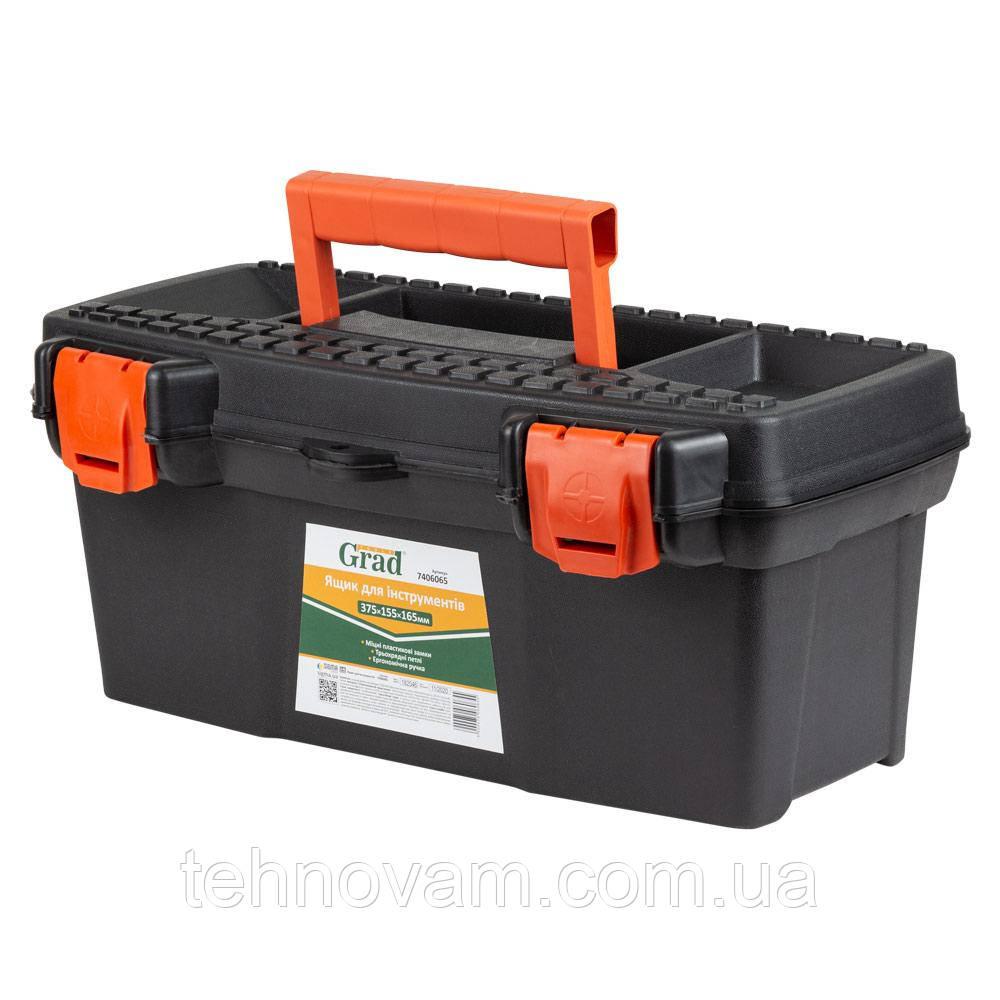 Ящик для инструмента 375×155×165мм GRAD (7406065)