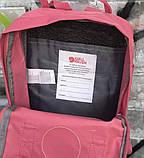 Молодежный рюкзак сумка Fjallraven Kanken classic 16 канкен коралловый женский, подростковый, для девочки, фото 7