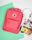 Молодежный рюкзак сумка Fjallraven Kanken classic 16 канкен коралловый женский, подростковый, для девочки, фото 9