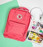 Молодежный рюкзак сумка Fjallraven Kanken classic 16 канкен коралловый женский, подростковый, для девочки, фото 2