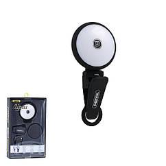 Набор линз для фотографий Remax Aipai box Black, КОД: 1823071