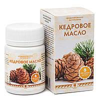 Кедровое масло Арго (иммунитет, для суставов, сосудов, микроэлементы, витамины группы В, А, Е, F, Омега 3,6,9)