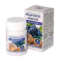 Кедровое масло Долголетие Арго (витамины, омега 3,6,9, для сердца, сосудов, головы, атеросклероз, варикоз)