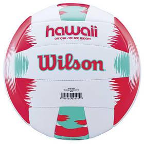 Мяч волейбольный Wilson AVP Hawaii Red Size 5 SS19 7996, КОД: 1552628