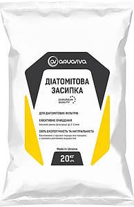 Aquaviva диатомовая земля 20 кг