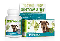 Фитомины для укрепления и восстановления суставов для собак и щенков 100таб, минимальный заказ 2 шт