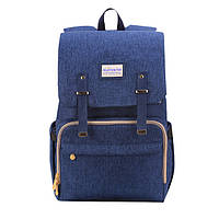 Рюкзак-органайзер Sunveno Classic 19 л 42 х 28 х 16 см Синий RSC-SI, КОД: 1676868