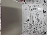 """Раскраска детская А5 Многоразовая  """"Замок принцессы """", фото 2"""