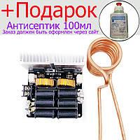 1000Вт вихревой индукционный нагреватель. Питание 12-48В