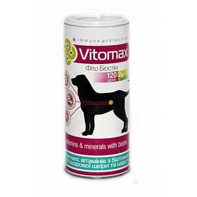 Вітаміни Витамакс з Біотином для здоров'я і блиску шерсті собак, 120 табл