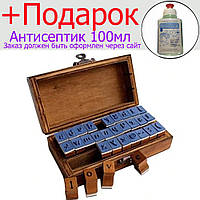 Набор деревянных штампов Алфавит