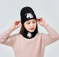 Шапочка Єдиноріг і шарфик-пов'язка для дівчинки