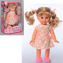 Интерактивная кукла Даринка LimoToy