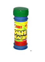 Мильні бульбашки TIKI в пластиковій тубі 53405-ТК