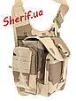 Сумка через плечо армейская Max Fuchs 3 Col Desert, фото 3
