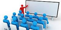 Бесплатные семинары и тренинги