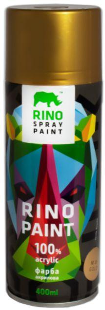 Универсальная акриловая аэрозольная эмаль Rino Paint металлик (Золото RP-35)