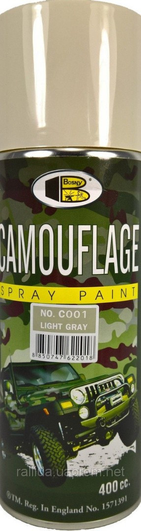 Аерозольна камуфляжна фарба Bosny Camouflage (Світло-сірий C0001)