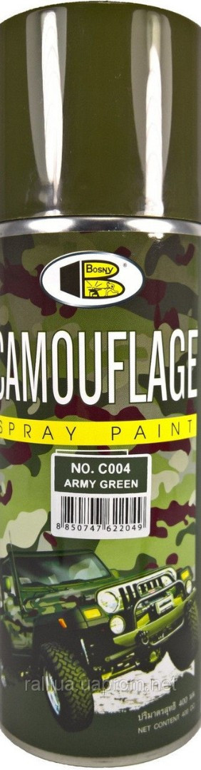 Аэрозольная камуфляжная краска Bosny Camouflage (Зеленый оливковый C0004)