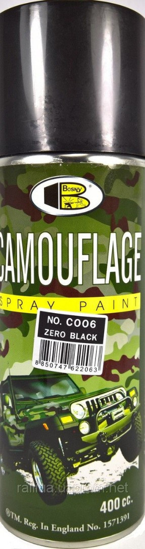 Аэрозольная камуфляжная краска Bosny Camouflage (Черный C0006)