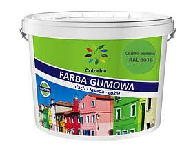"""Краска резиновая для крыш """"Colorina"""" 1,2 кг. (RAL 6018 светло-зеленая)"""