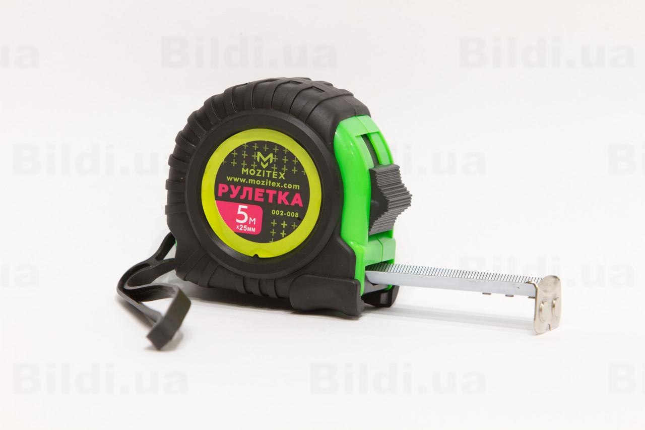 Рулетка строительная 5м х 25мм с фиксатором и магнитом