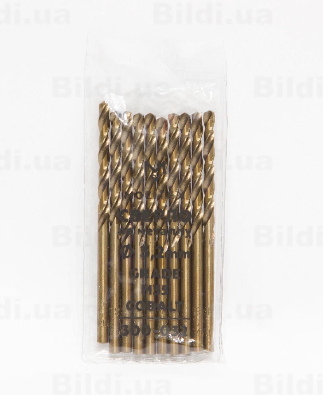 Сверло кобальтовое 1,5 мм