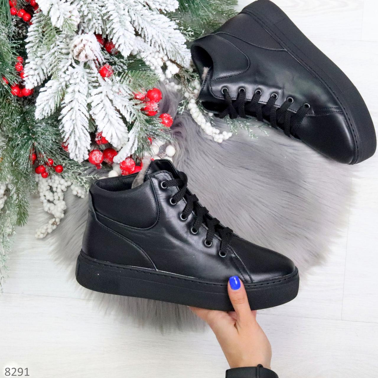 Удобные высокие черные женские зимние кеды из натуральной кожи 36-23 см