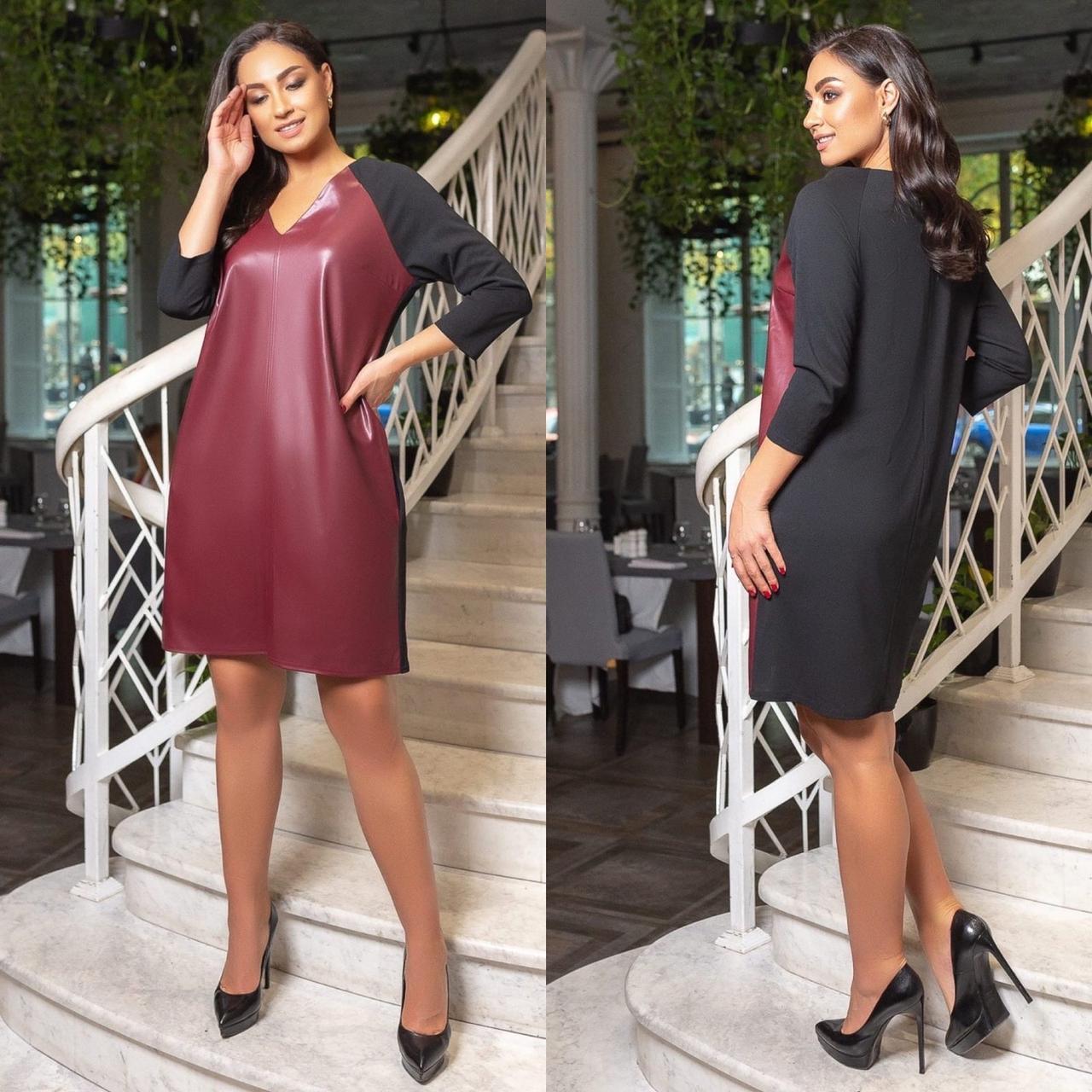 Женское платье бордовое 8427