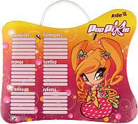 Доска с расписанием уроков + маркер, Pop Pixie, Kite