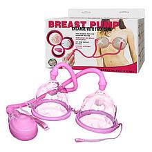Автоматическая вакуумная помпа для увеличения груди Breast Pump - Бесплатная доставка!