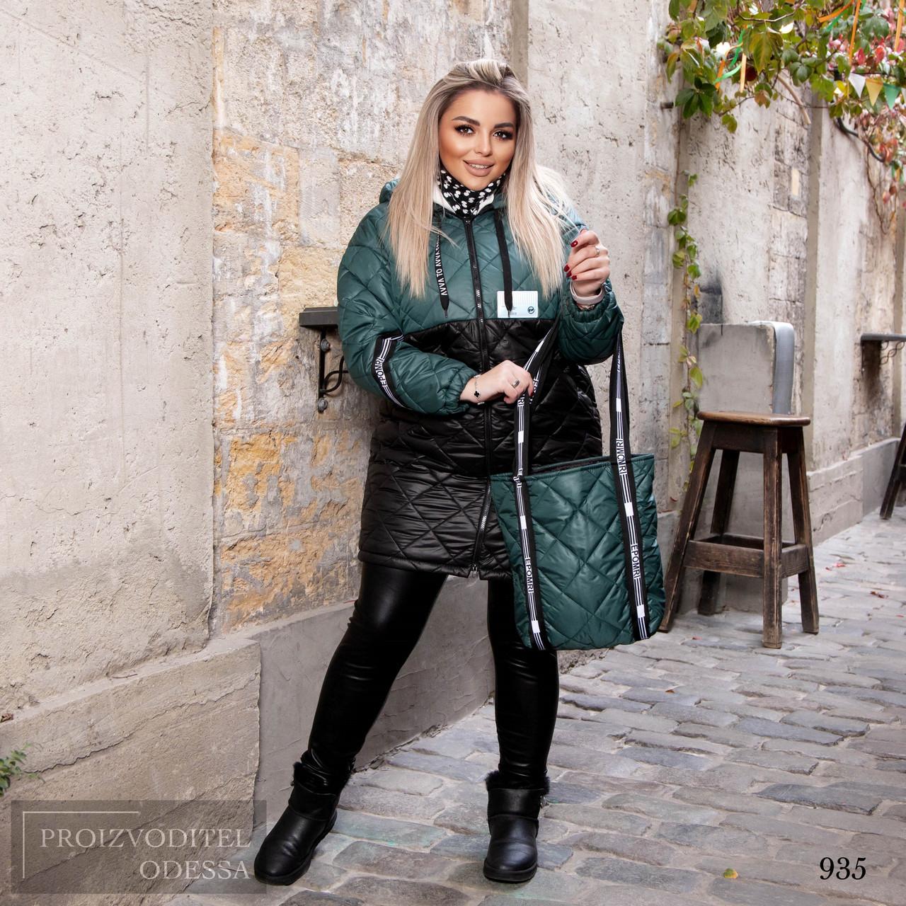 Куртка удлиненная с сумкой плащевка+200 синтепон 58-60