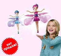 Летающая игрушка фея, Кукла фея Flying Fairy, Игрушка для девочек, Интерактивная игрушка