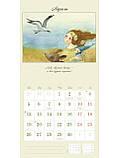Календарь на 2021 год. 365 дней для хорошего настроения, фото 2
