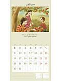 Календарь на 2021 год. 365 дней для хорошего настроения, фото 4