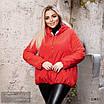 Куртка на искусственной овчине с капюшоном короткая плащевка 48-50,52-54,56-58,60-62, фото 4