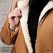 Куртка на искусственной овчине с капюшоном короткая плащевка 48-50,52-54,56-58,60-62, фото 3