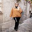 Куртка на искусственной овчине с капюшоном короткая плащевка 48-50,52-54,56-58,60-62, фото 2