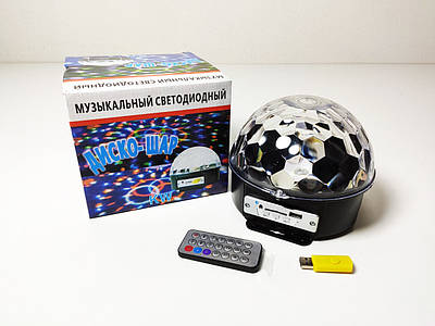 Светодиодный диско шар Bluetooth Music Ball, флешка, пульт
