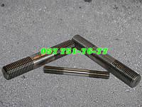 Шпильки для фланцевых соединений ГОСТ 9066-75