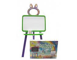 Доска для рисования магнитная DOLONI TOYS Cалатово-фиолетовая (S013777/6)