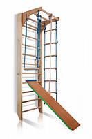 Деревянный детский спортивный уголок шведская стенка SportBaby Бежевый (Комби - 3-220)