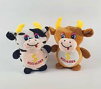 """Игрушка символ 2021 года """"Бык-копилка"""". Подарок на новый год, музыкальный бык, бычек, корова, подарки под елку"""