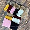 """Набір зимовий шапочка+шарф """"Nordland"""", кольори в асортимете (розмір універсальний з 9 міс)"""