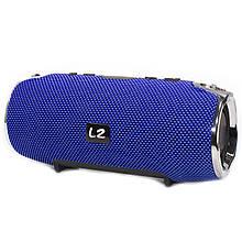 Портативная Bluetooth колонка LZ Xtreme + Blue (2948-8369)