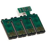 Чип для картриджа СНПЧ EPSON Stylus SX420/425/430/435/440/445, планка WWM (CH.0261-1)