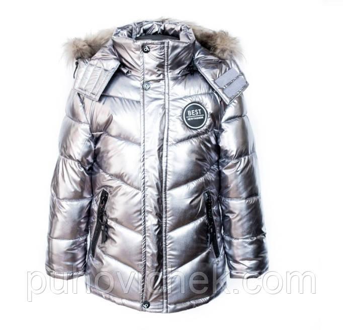 Детские зимние куртки для мальчиков модные размеры 104-128