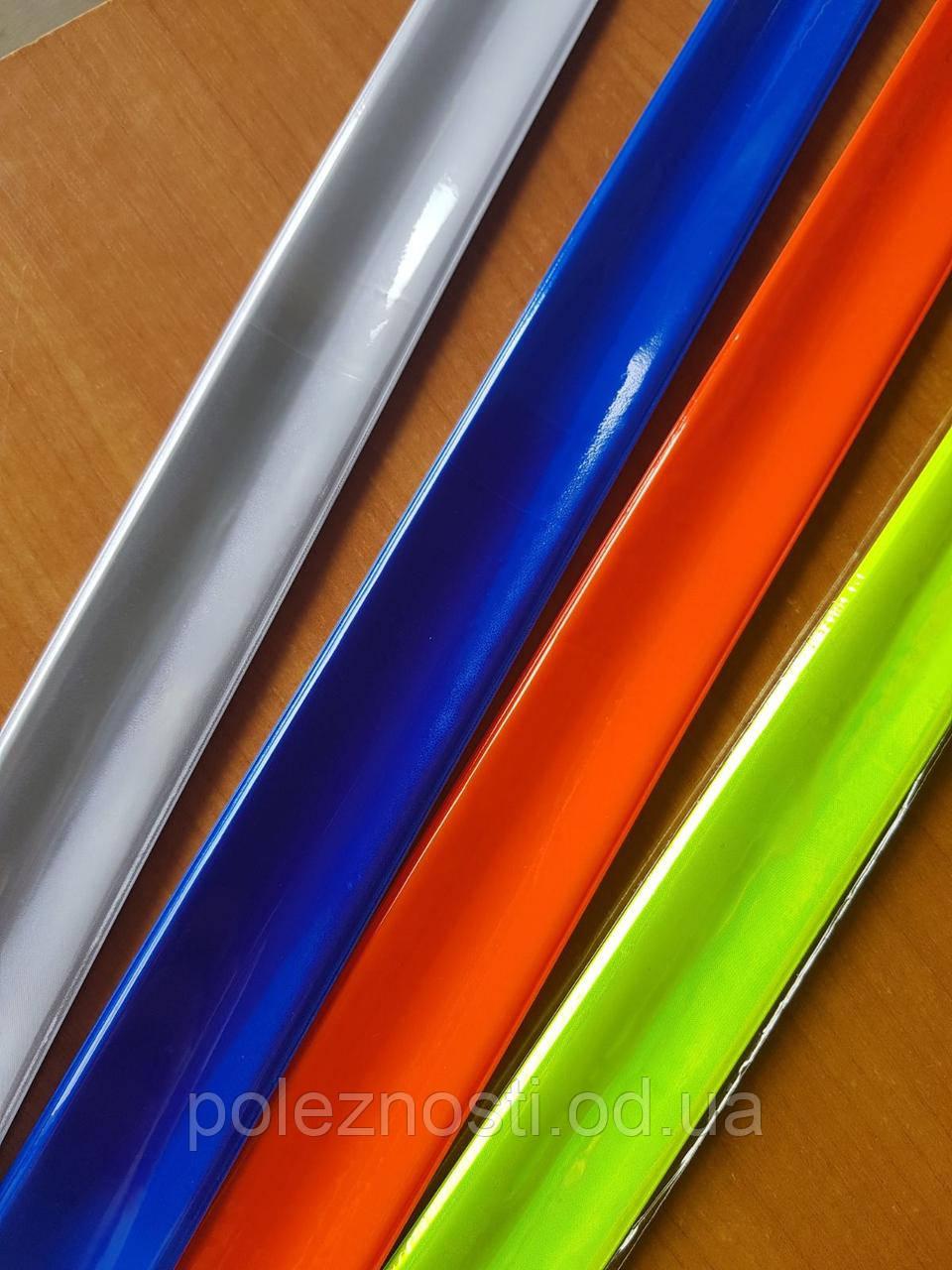 Браслет светоотражающий, 30 см (синий), комплект из 2 пар